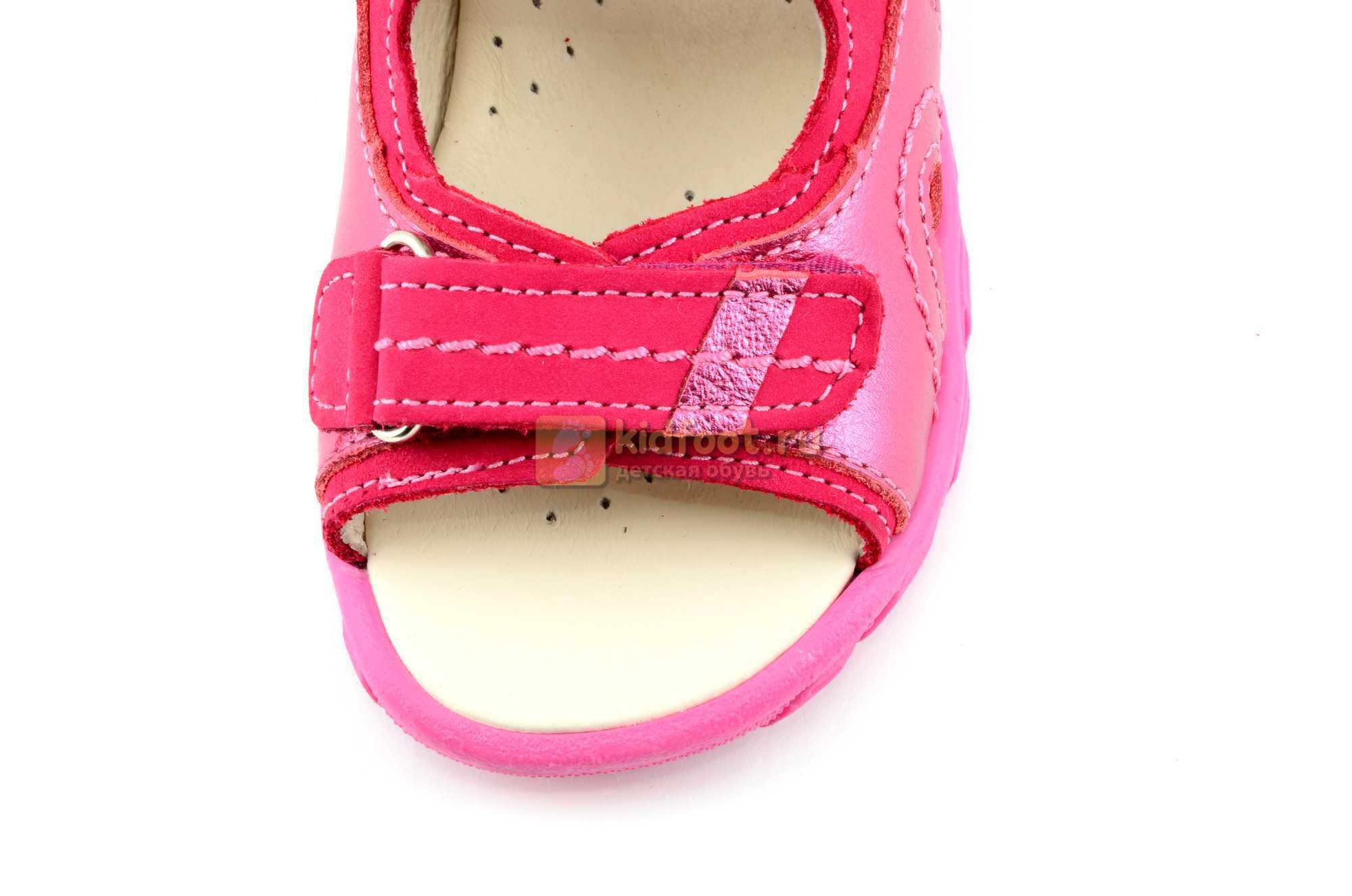 Босоножки Тотто из натуральной кожи с открытым носом для девочек, цвет фуксия металлик