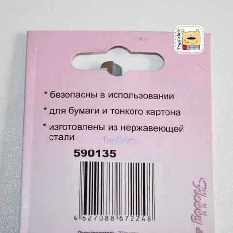 Ножницы детские 13,5см (Т29)