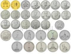 200 лет победы в войне 1812. Полный набор 28 монет
