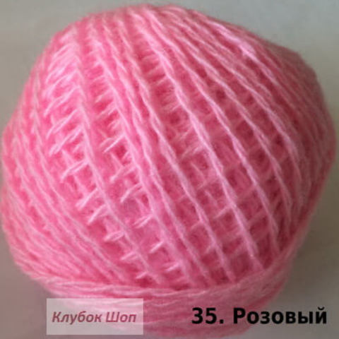 Пряжа Карачаевская Розовый 35, фото