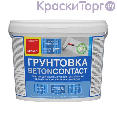 Бетоноконтакт Neomid Betoncontact / Неомид