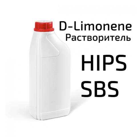 D-Лимонен