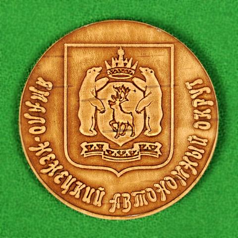 Магнит Ямало-Ненецкий автономный округ герб
