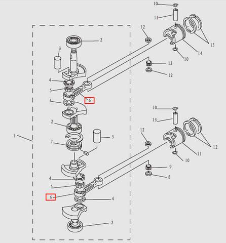 Шатун для лодочного мотора T9.8 Sea-PRO (3-6)