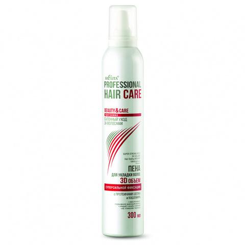 Белита Professional Hair Care Пена для укладки волос 3D объем суперсильной фиксации 300мл NEW