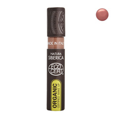 Блеск для губ 12NS/ Lip Gloss 12/ вишневый коньяк