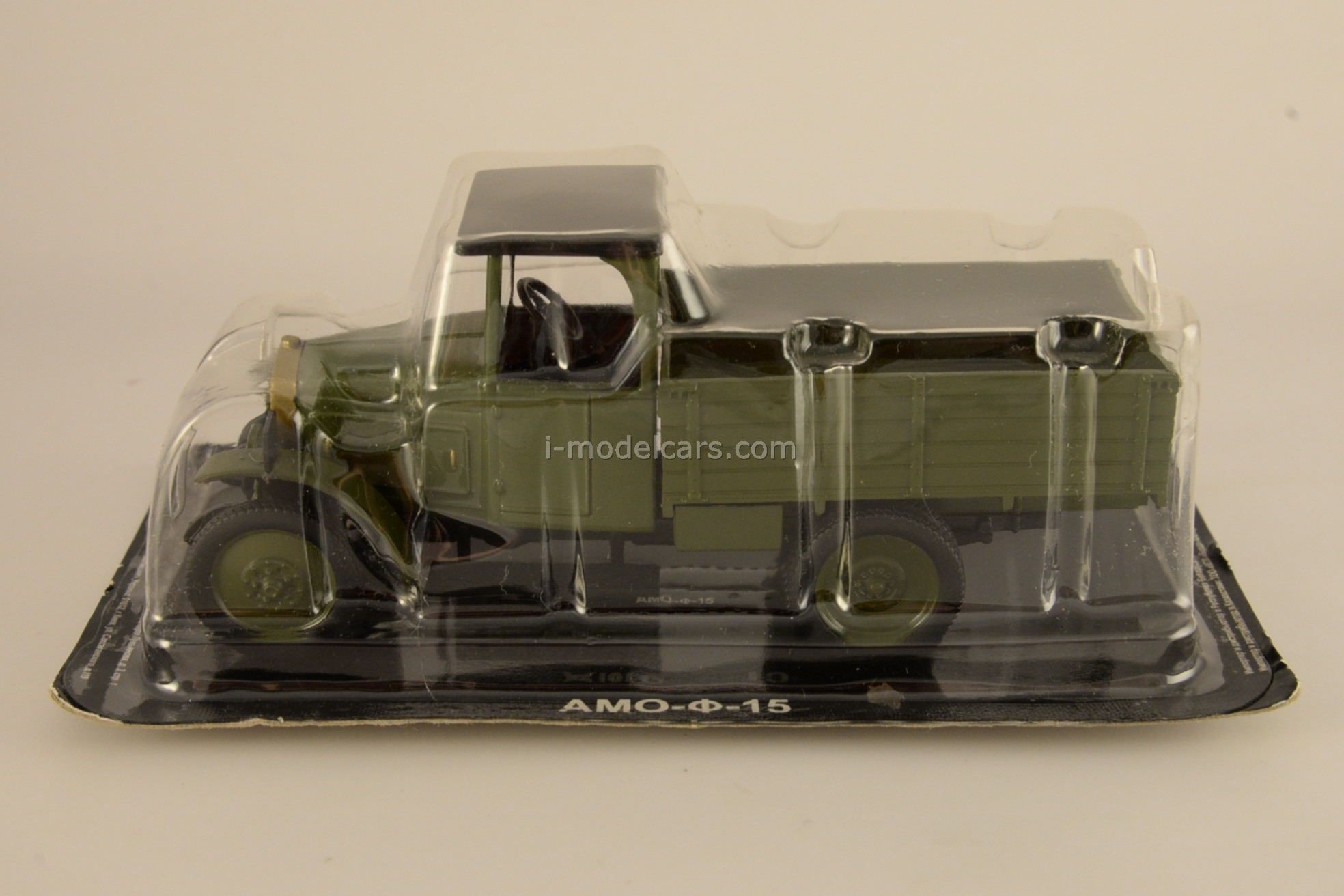 USSR cars: models and photos