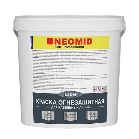 Neomid огнезащитная краска для кабельных линий