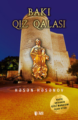 Bakı Qız qalası