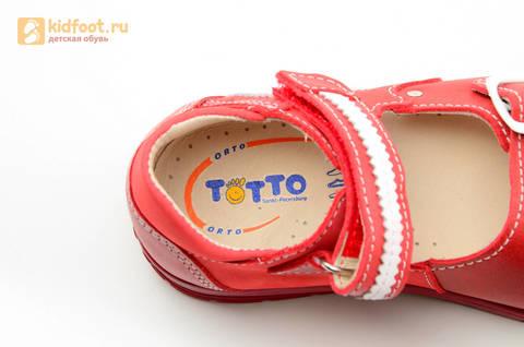 Босоножки Тотто из натуральной кожи с открытым носом для девочек, цвет Красный, 1082B. Изображение 15 из 16.