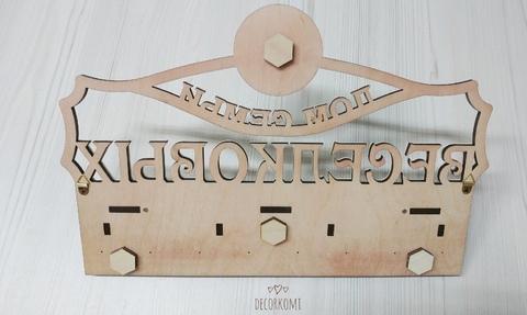 Ключница-полка настенная из дерева в прихожую