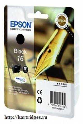 Картридж Epson C13T16214010
