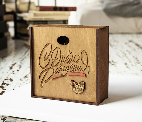 Деревянная коробка для подарков «С Днем Рождения»