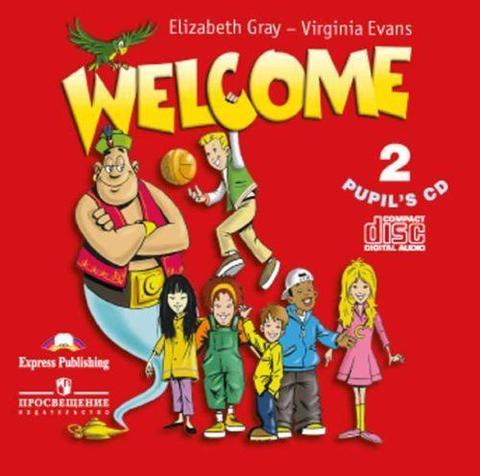 welcome 2 students's book cd