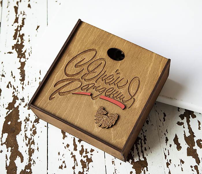 BOX225-2 Деревянная коробка для подарков «С Днем Рождения» (17*17*7 см) фото 02