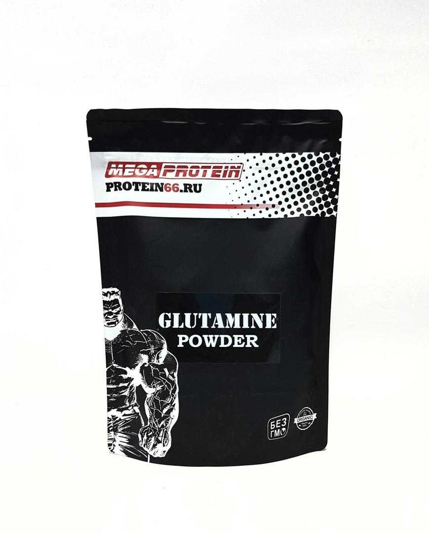 Глютамин 1кг