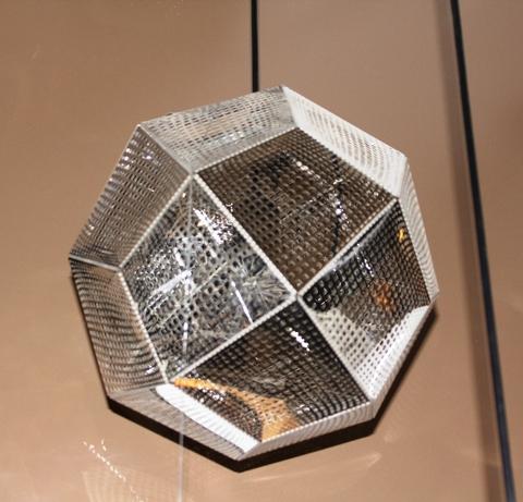 replica Etch pendant lamp (silver)