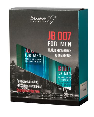 Белита-М JB 007 For Men Набор косметики для мужчин