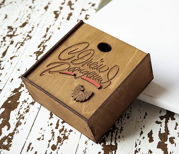 BOX225-2 Деревянная коробка для подарков «С Днем Рождения» (17*17*7 см) фото 03