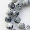 Бусина Агат, шарик с огранкой, цвет - черно-серый с белым, 10 мм, нить