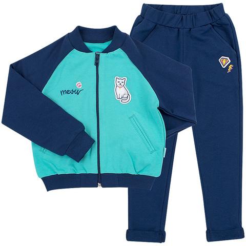 КС569 Спортивный костюм для девочки