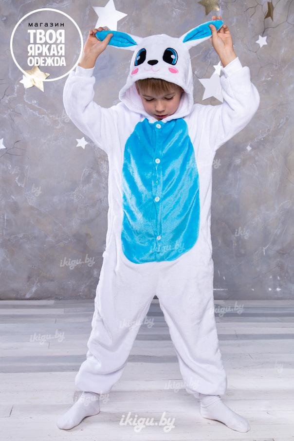 """Детские пижамы кигуруми """"Заяц Бело - Голубой"""" заяц-голубой.jpg"""