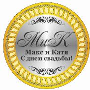 Индивидуальный дизайн на монете