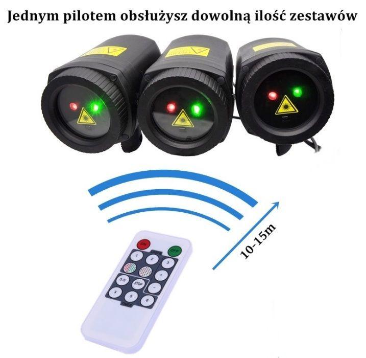 Лазерный Новогодний проектор с пультом и изображениями