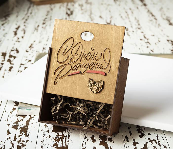 BOX225-2 Деревянная коробка для подарков «С Днем Рождения» (17*17*7 см) фото 05