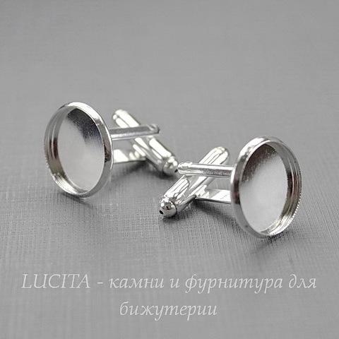 Основа для запонок с сеттингом для кабошона 14 мм (цвет - серебро), 19х17 мм, ПАРА