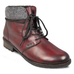 Ботинки #793 Remonte