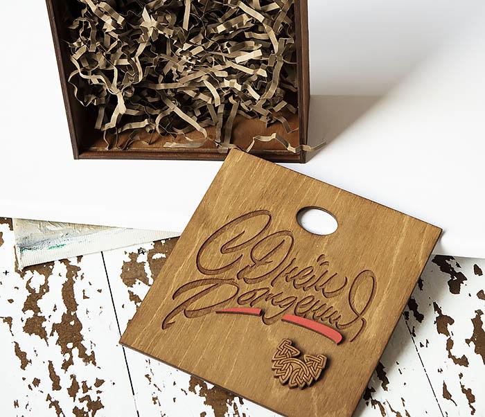 BOX225-2 Деревянная коробка для подарков «С Днем Рождения» (17*17*7 см) фото 06