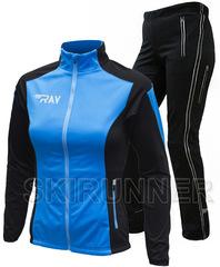 Утеплённый лыжный костюм RAY Pro Race WS Run Light Blue-Black женский