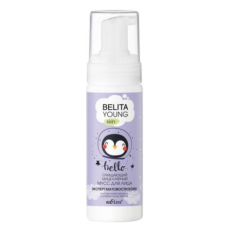 Белита Belita Young Skin Очищающий мицеллярный мусс для лица