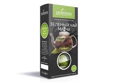 Зеленый чай Матча Polezzno, 100г