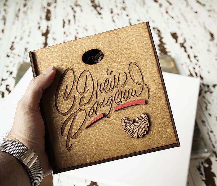 BOX225-2 Деревянная коробка для подарков «С Днем Рождения» (17*17*7 см) фото 07