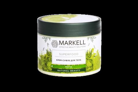 Markell Superfood Крем-суфле для тела матча 300мл