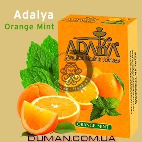 Табак Adalya Orange Mint (Адалия Апельсин Мята)