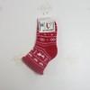 Носки детские махровые красные