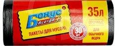 БОНУС пакет для мусора 45*55/35л/ 30+2шт черный