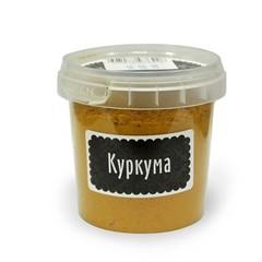 Куркума молотая (специи), Компас Здоровья, 65 г