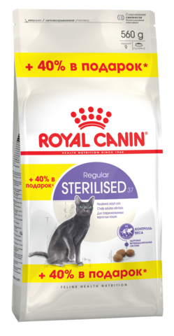 ПРОМО! Royal Canin Sterilised 37 сухой корм для стерилизованных кошек 400 + 160 г