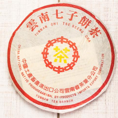 Менхай Чжун Ча Шу Бин, 2004, 357 г