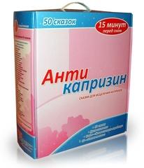 Умница АНТИ-КАПРИЗИН (без игрушки), Комплект 03.2009 (5010)