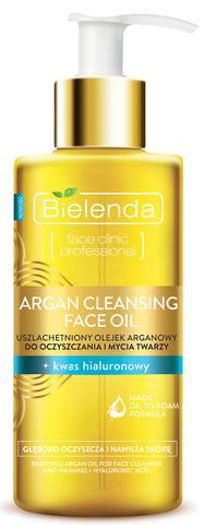 ARGAN CLEANSING FACE OIL Гидрофильное масло для умывания с гиауроновой кислотой, 140 мл
