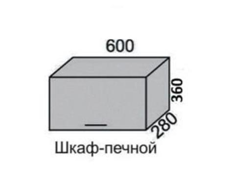 Шкаф-печной МАДЕНА 600 (газлифт)