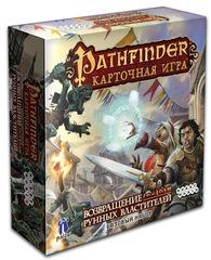 Pathfinder: Возвращение Рунных Властителей. Базовый набор
