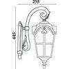 Светильник садово-парковый, 60W 230V E27 черное золото, PL103 (Feron)