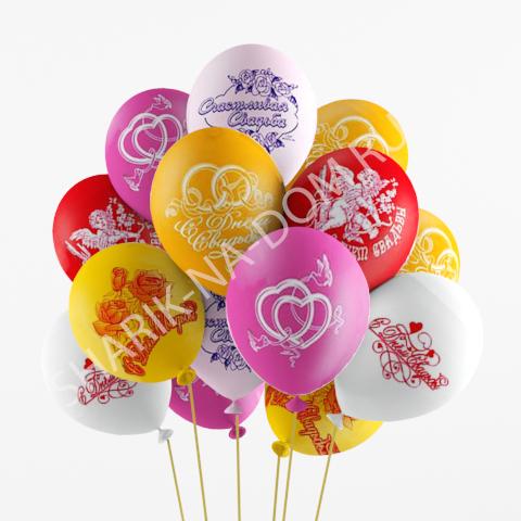Свадьба Воздушные шары Свадьба Воздушные_шары_Свадьба.jpg