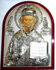 Серебряная икона святителя Николая Чудотворца (Угодника) 25х19см